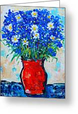 Albastrele Blue Flowers And Daisies Greeting Card by Ana Maria Edulescu