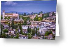Albayzin View Granada Greeting Card
