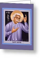 Albert Einstein  Scientist, Humanitarian, Mystic - Rlabe Greeting Card