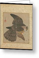 Album Of Hawks And Calligraphy Greeting Card