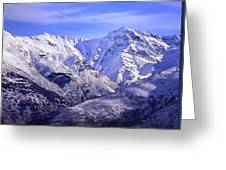 Alcazaba 3315 Meters And Vacares Greeting Card