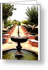 Alcazaba Fountain Greeting Card