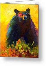 Alert - Black Bear Greeting Card