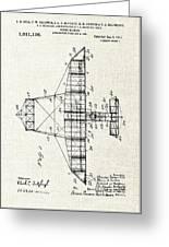 Alexander Graham Bell Airplane Patent Print, Plane Patent Blueprint Greeting Card