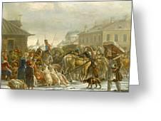 Alexander Osipovich Greeting Card