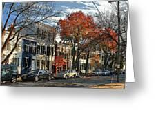 Alexandria Street Greeting Card
