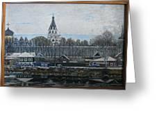 Alexandrov Sloboda Museum View Greeting Card