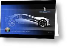 Alfa Romeo Bertone Pandion Concept Greeting Card
