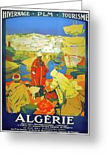 Algeria, Traditional Market, Tourist Advertising Poster Greeting Card