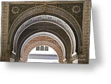 Alhambra Arches Greeting Card by Jane Rix