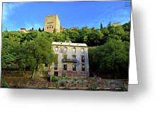 Alhambra Environs Greeting Card