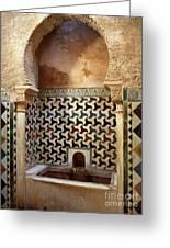 Alhambra Palace Baths Greeting Card