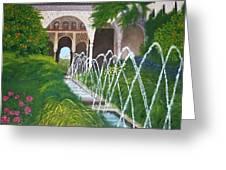 Alhambra Palace Greeting Card