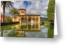 Alhambra Pool Greeting Card