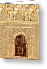 Alhambra - The Window Greeting Card
