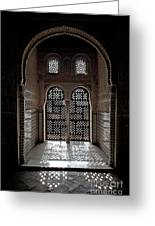 Alhambra Window Greeting Card