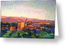 Alhambra, Granada, Spain Greeting Card