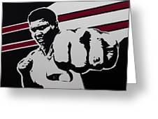 Ali Greeting Card by Alexander Fritz