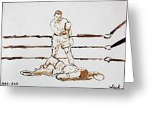 Ali Knockout Greeting Card