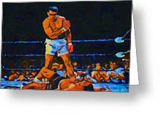 Ali Over Liston Greeting Card