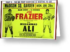 Ali Vs Frazier Boxing Poster Greeting Card