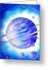 Alien Planet. Blue Light Of Hope Greeting Card