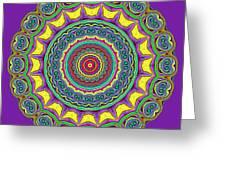 Alien Prayer Circle Greeting Card