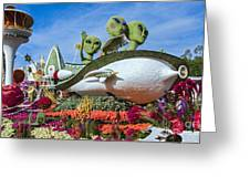 Aliens Spaceship 3 Greeting Card