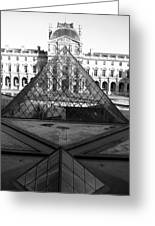 Aligned Pyramids At The Louvre Greeting Card