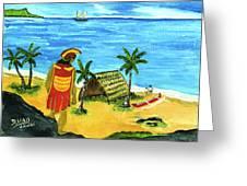 Alihi Hawaiian For Chief #57 Greeting Card