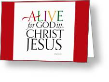 Alive In Christ Greeting Card