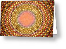 Alive Painting - Da Greeting Card