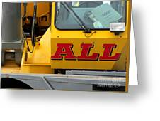 All Crane All The Time Greeting Card