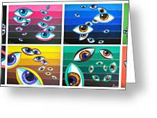 All Pictures With Eyes Greeting Card