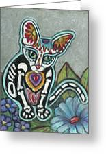 All Souls Day Leo Greeting Card