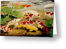 All That Make Sluices And Ponds For Fish Greeting Card