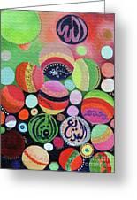 Allah Names - Circles Greeting Card