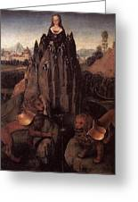 Allegory With A Virgin 1479 80 Hans Memling Greeting Card
