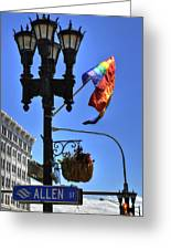 Allen Pride Greeting Card