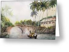 Alleppey Kerala 1899 Ad Greeting Card