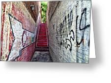 Alley At Chapelhill Greeting Card