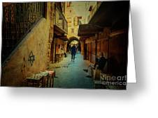 Alley Of Old Sidon Greeting Card