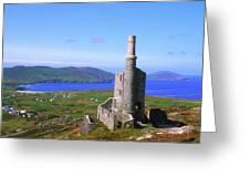 Allihies, Co Cork, Ireland Old Mine Greeting Card