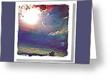 Almost Home Greeting Card