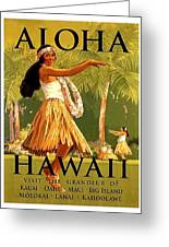 Aloha Hawaii, Hula Girl Dance Greeting Card