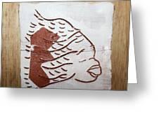 Aloud - Tile Greeting Card