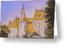 Aloxe Corton Chateau Jaune Greeting Card