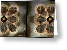 Alpha Waves - Gently Cross Your Eyes And Focus On The Middle Image Greeting Card