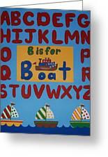 Alphabet Boat Greeting Card