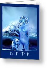 Alta, Roman Goddess Of Water Greeting Card